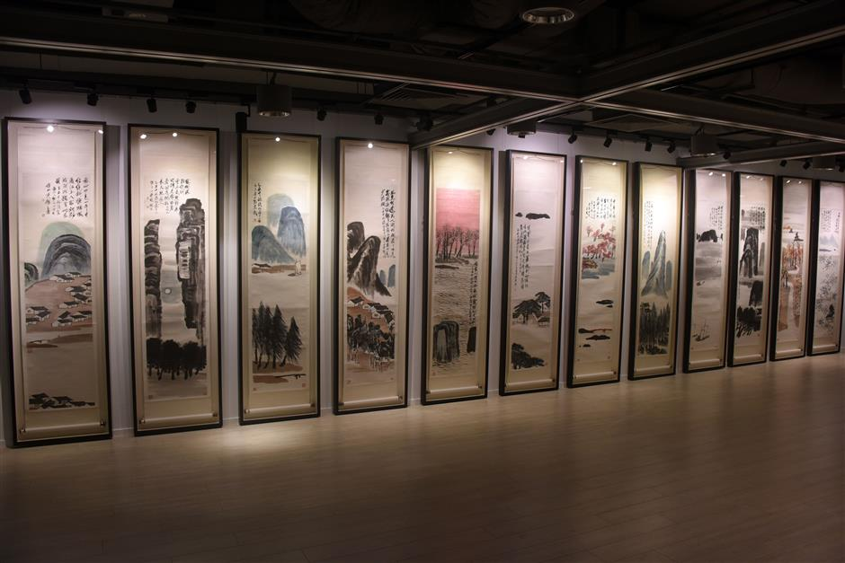 Qi Baishi Paintings Set New $141m Record for Chinese Artist