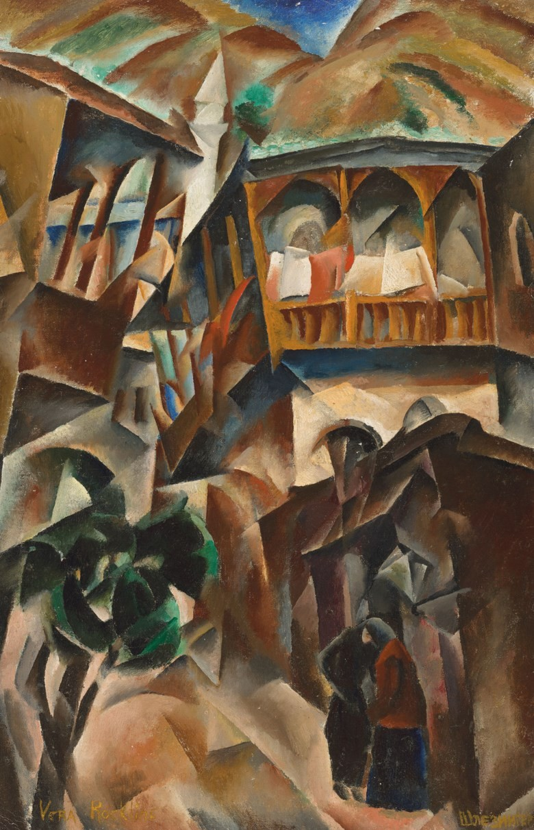 Christie's Russian Art: auction results