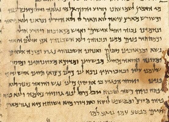 Using AI, Researchers Uncover Secrets of the Dead Sea Scrolls
