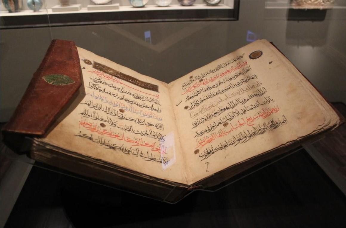 Asian Art Museum - Quran