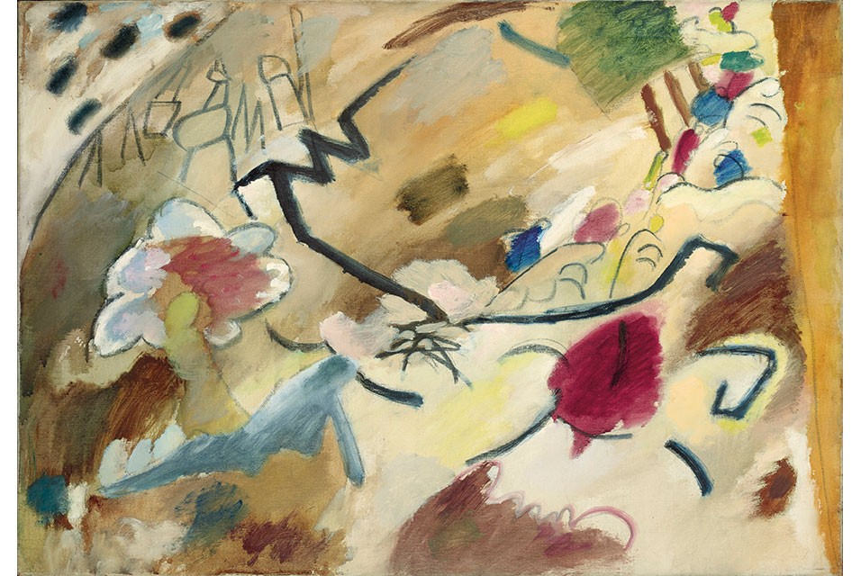 Christie's Will Present Avant-Garde Masterworks From a European collection