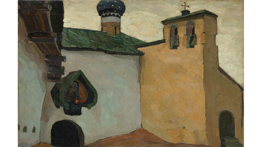 Lost Roerich Masterpiece Leads MacDougall's Russian Art Auction