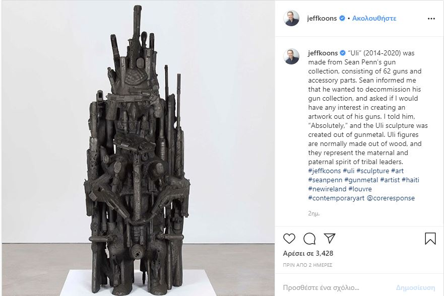 Actor Sean Penn, with the help of Jeff Koons, turned his collection of weapons into a sculpture